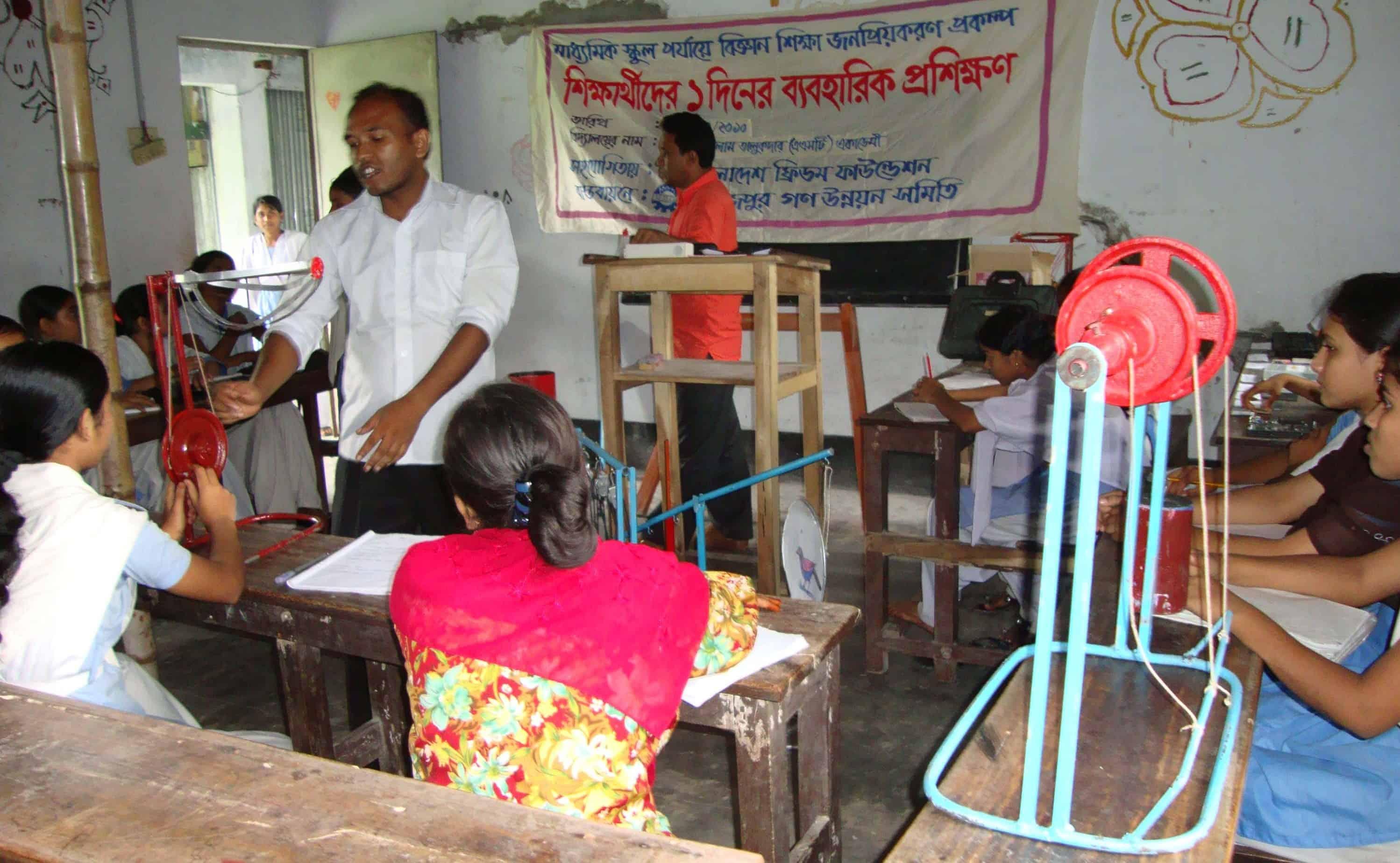Archive-Bangladesh-BangladeshFreedom-5