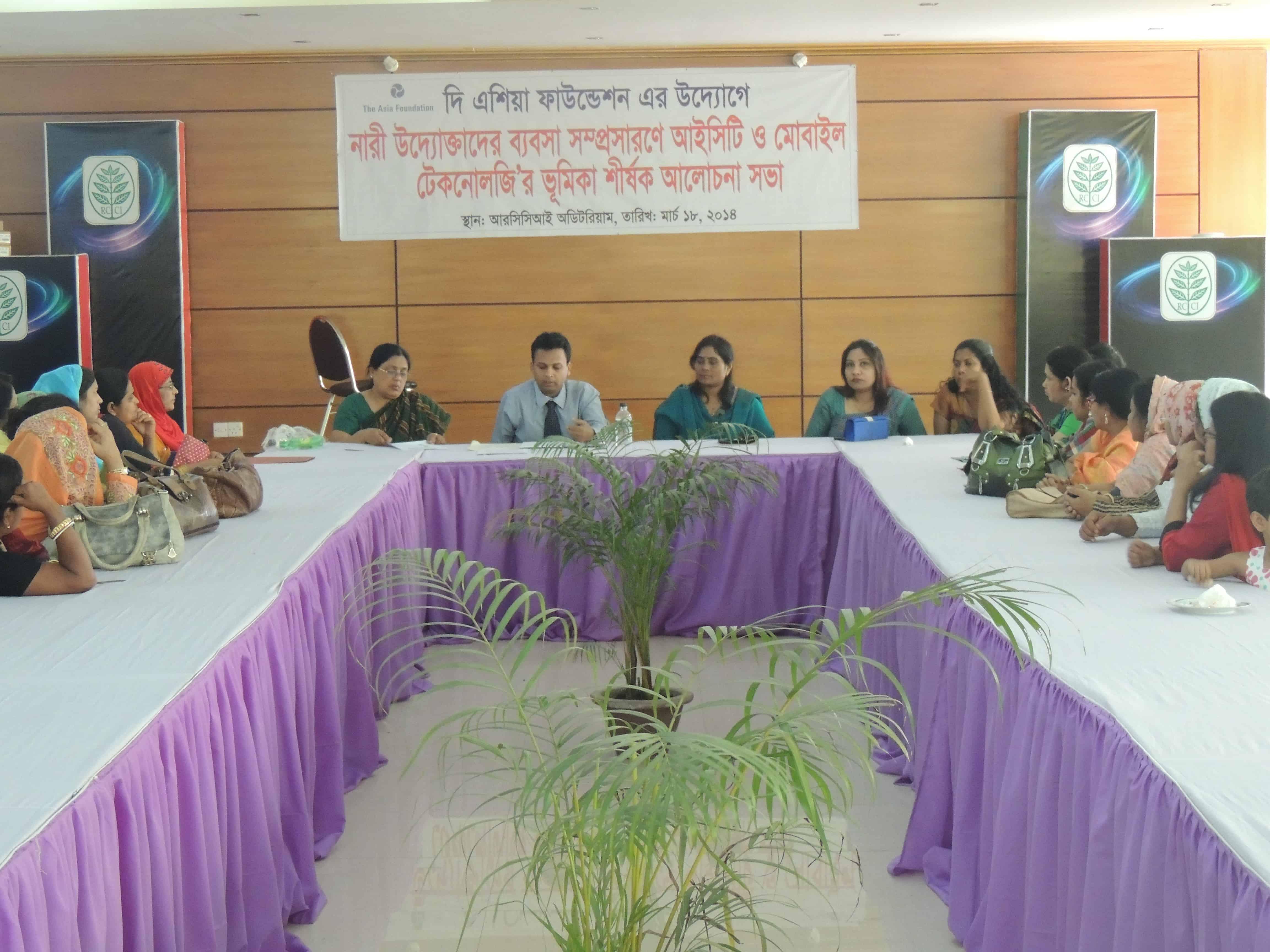 Archive-Bangladesh-TheAsiaFoundation-2