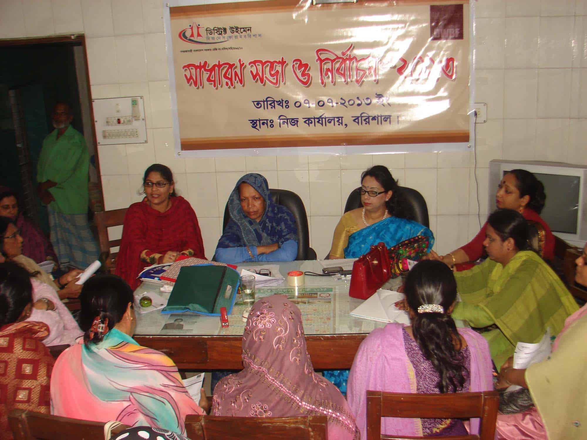 Archive-Bangladesh-TheAsiaFoundation-4