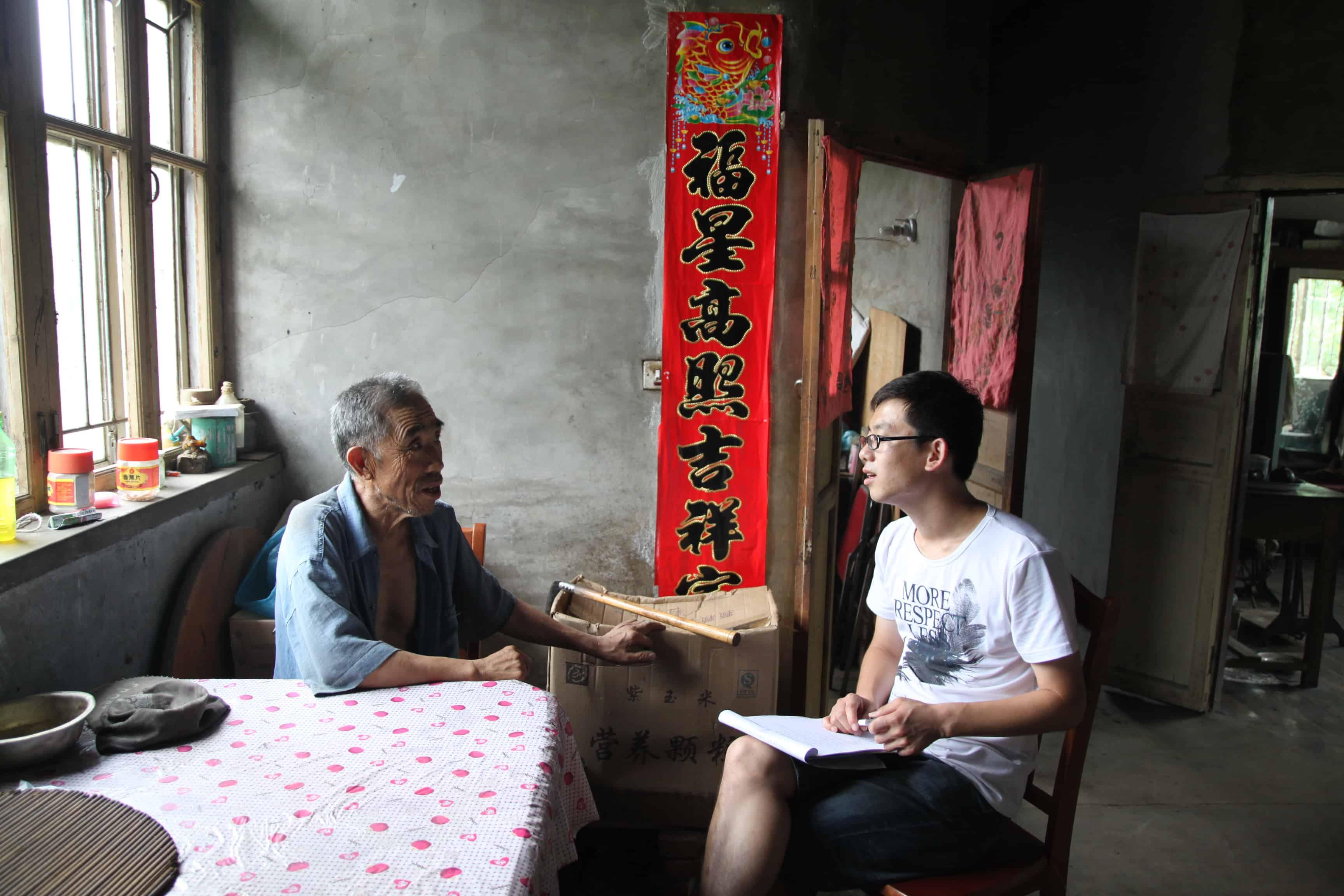Archive-China-GlobalGreengrants-2