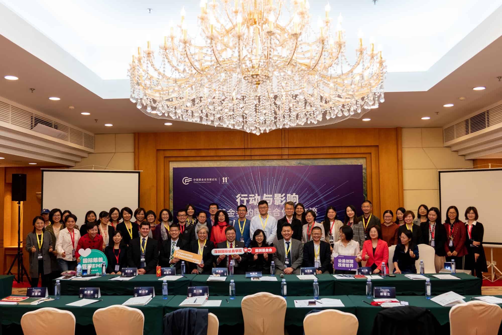 Dissemination Workshop in Fuzhou Forum